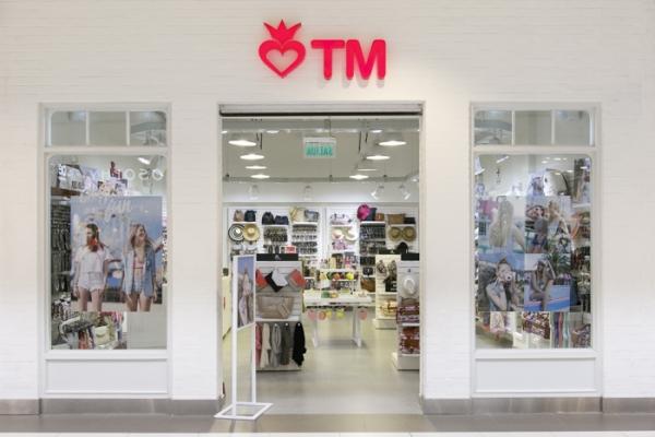 TM - Mall del Sur