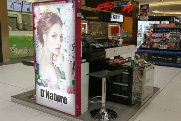 D' Nature - Mall del Sur