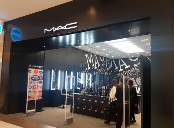 MAC - Mall del Sur
