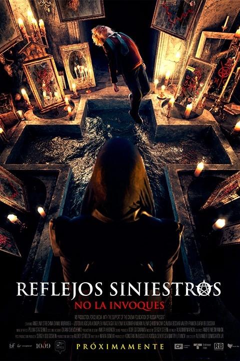 REFLEJOS SINIESTROS - Mall del Sur