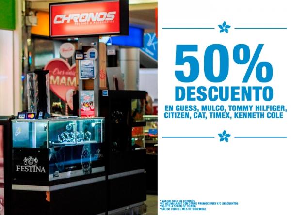 50% DCTO EN GUESS, MULCO, CITIZEN Y MÁS Chronos - Mall del Sur
