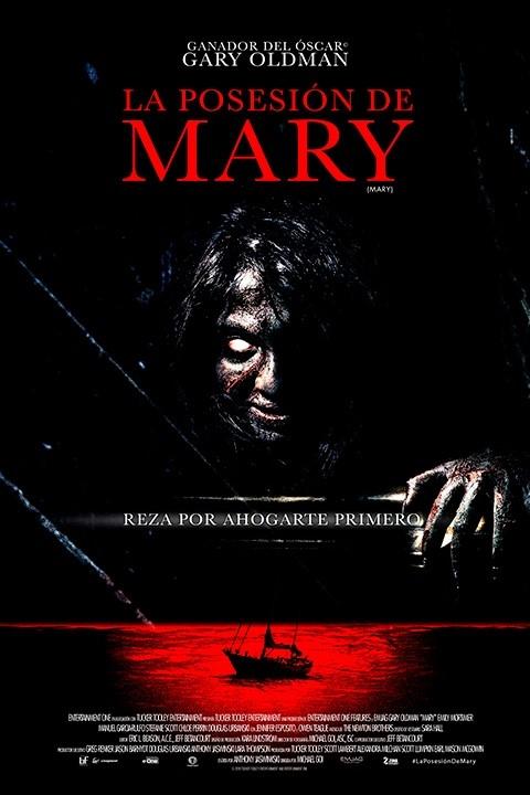 LA POSESIÓN DE MARY - Mall del Sur