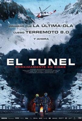 El túnel - Mall del Sur