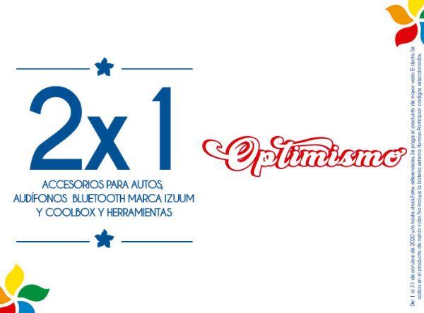 2X1 EN ACCESORIOS PARA AUTOS COOLBOX - Mall del Sur