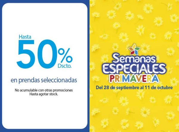 HASTA 50% DSCTO EN PRENDAS SELECCIONADAS  Mundo Comics - Mall del Sur