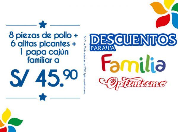 8 PIEZAS DE POLLO + 6 ALITAS PICANTES + 1 PAPA CAJÚN FAMILIAR A S/45.90 Popeyes - Mall del Sur
