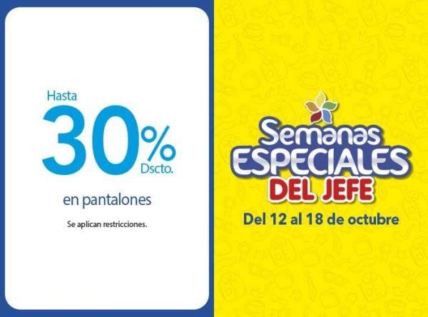 HASTA 30% DSCTO EN PANTALONES  - Plaza Norte