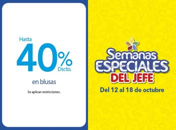 HASTA 40% DSCTO EN BLUSAS  - Plaza Norte