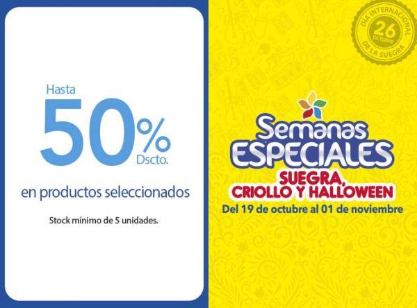 HASTA 50% DSCTO EN PRODUCTOS SELECCIONADOS  BABY CLUB CHIC - Mall del Sur
