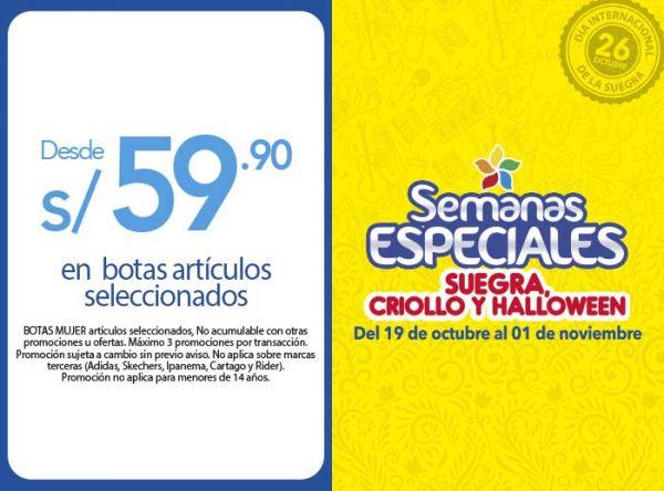 LIQUIDACIÓN FINAL: BOTAS SELECCIONADAS DESDE S/59.90 Bata - Mall del Sur