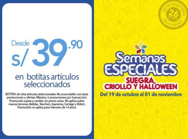 LIQUIDACIÓN FINAL: BOTINES SELECCIONADOS DESDE S/39.90 Bata - Mall del Sur