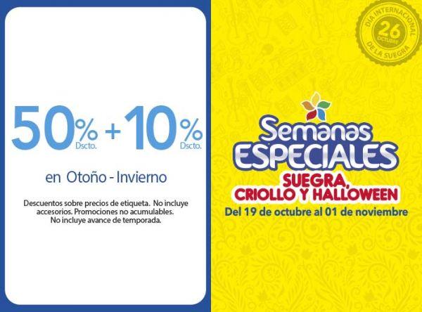 50% + 10% DSCTO EN OTOÑO - INVIERNO Bruno Ferrini - Mall del Sur