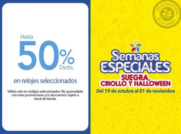 HASTA 50% DSCTO EN RELOJES SELECCIONADOS  Chronos - Mall del Sur