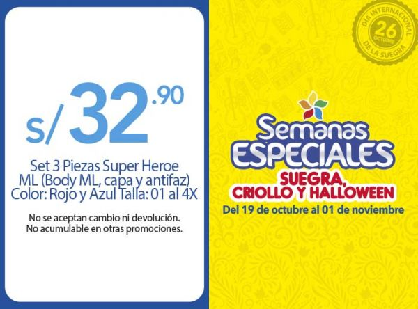 SET 3 PIEZAS SUPER HEROE ML A S/32.90 Cicibet - Mall del Sur
