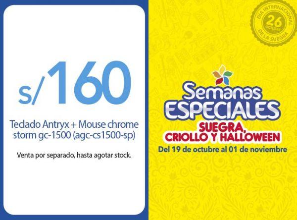 TECLADO ANTRYX + MOUSE CHROME STORM GC-1500 A S/160 COMPUUSA - Mall del Sur