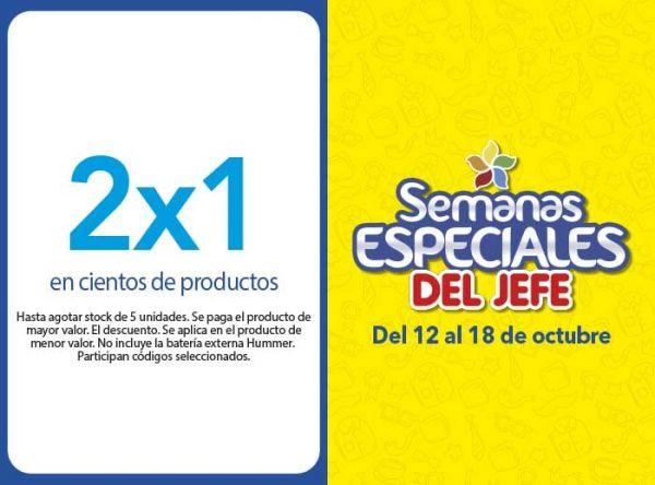 2X1 EN CIENTOS DE PRODUCTOS  - Plaza Norte