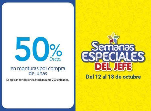 50% DSCTO EN MONTURAS POR COMPRA DE LUNAS  - Plaza Norte