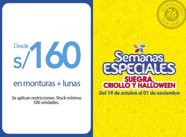 DESDE S/160 EN MONTURAS + LUNAS Econópticas - Mall del Sur
