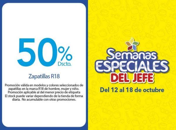 50% DSCTO EN ZAPATILLAS R18 - Plaza Norte