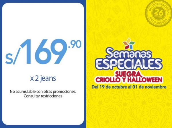 X 2 JEANS A S/169.90 JOHN HOLDEN - Mall del Sur