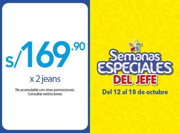 X2 JEANS A S/169.90 - Plaza Norte