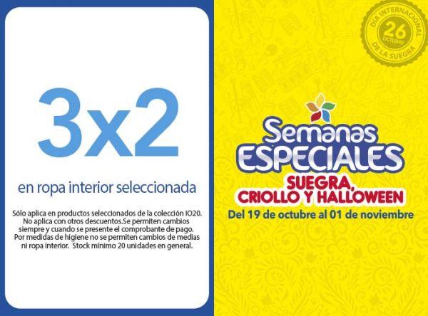 3X2 EN ROPA INTERIOR SELECCIONADA  KAYSER - Mall del Sur