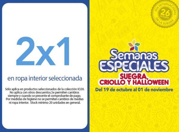 2X1 EN ROPA INTERIOR SELECCIONADA  KAYSER - Mall del Sur