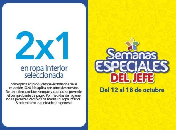 2X1 EN ROPA INTERIOR SELECCIONADA - Plaza Norte