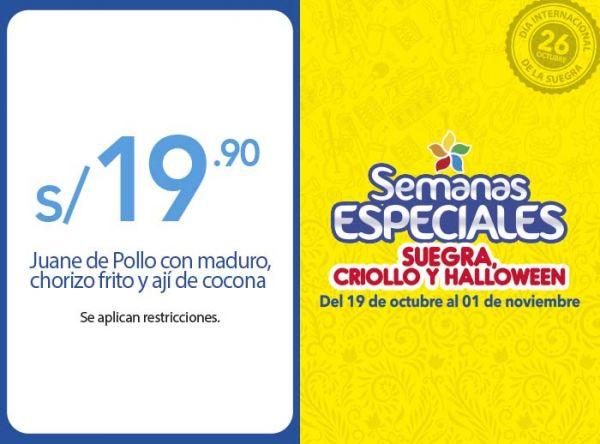 JUANE DE POLLO CON MADURO, CHORIZO FRITO Y AJÍ DE COCONA A S/19.90 La Choza de la Anaconda - Mall del Sur