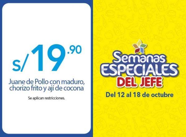 JUANE DE POLLO CON MADURO, CHORIZO FRITO Y AJÍ DE COCONA A S/19.90 - Plaza Norte
