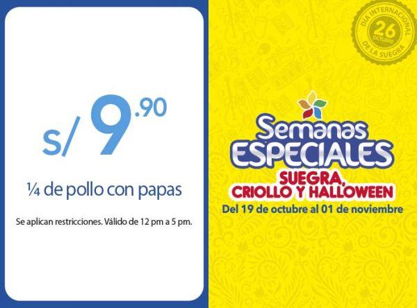 1/4 DE POLLO CON PAPAS A S/9.90 DESDE 12PM A 5PM Norky's - Mall del Sur