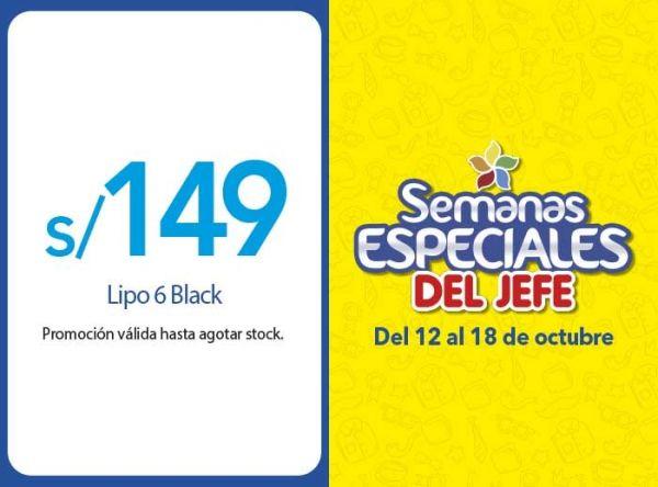 LIPO 6 BLACK A S/149 - Plaza Norte