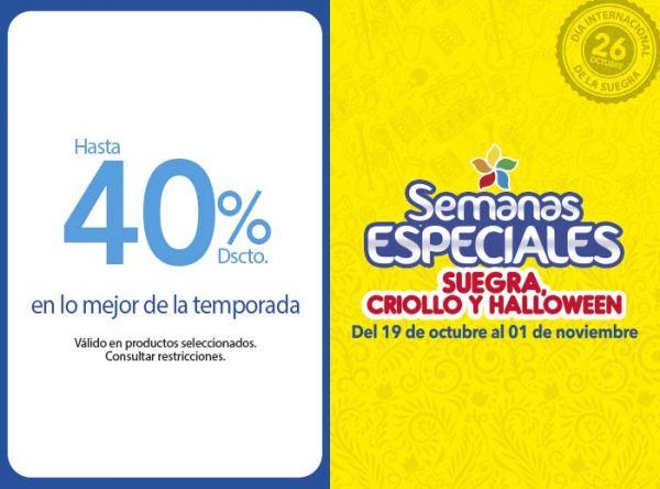 HASTA 40% DSCTO EN LO MEJOR DE LA TEMPORADA  PIONIER - Mall del Sur