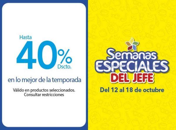 HASTA 40% DSCTO EN LO MEJOR DE LA TEMPORADA  - Plaza Norte