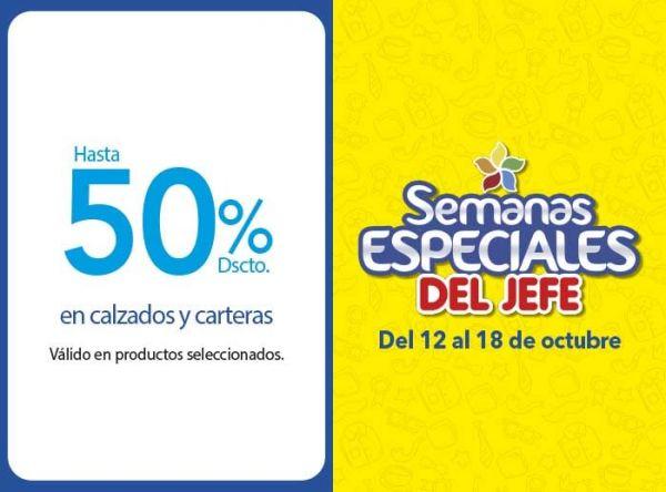HASTA 50% EN CALZADOS Y CARTERAS - Plaza Norte