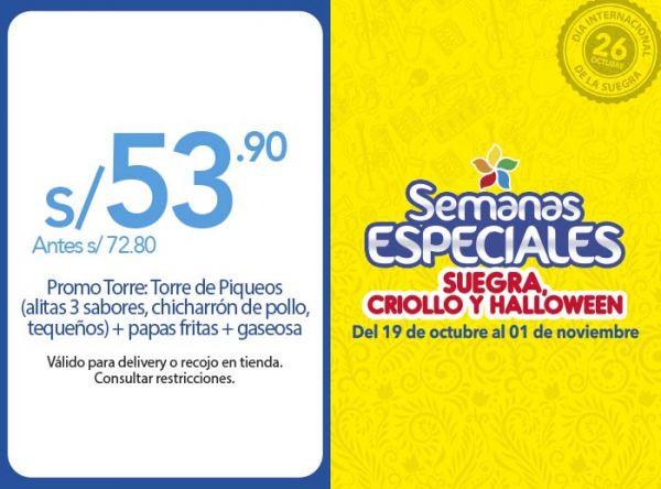 PROMO TORRE TORRE A S/53.90 RUSTICA - Mall del Sur
