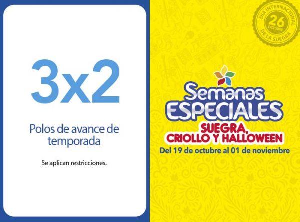 3X2 EN POLOS DE AVANCE DE TEMPORADA  Sneak - Mall del Sur