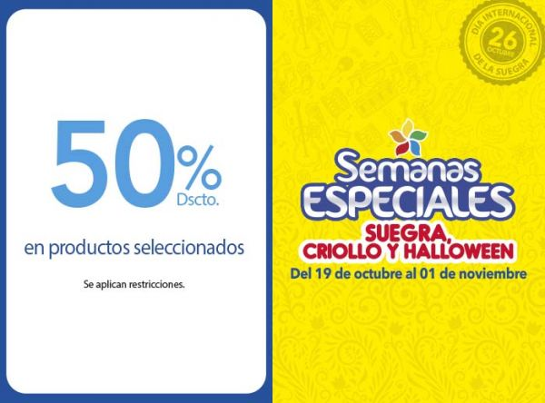 50% DSCTOO EN PRODUCTOS SELECCIONADOS  The Cult - Mall del Sur