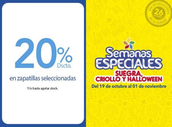 20% DSCCTO EN ZAPATILLAS SELECCIONADAS  TODODINOS - Mall del Sur