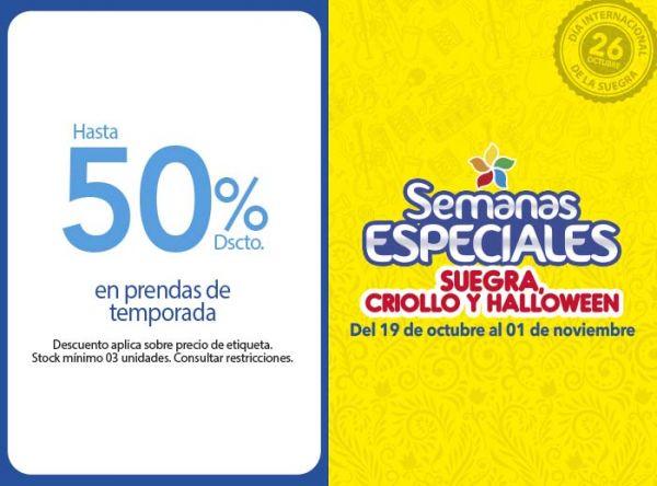 HASTA 50% DSCTO EN PRENDAS DE TEMPORADAS TOPI TOP - Mall del Sur