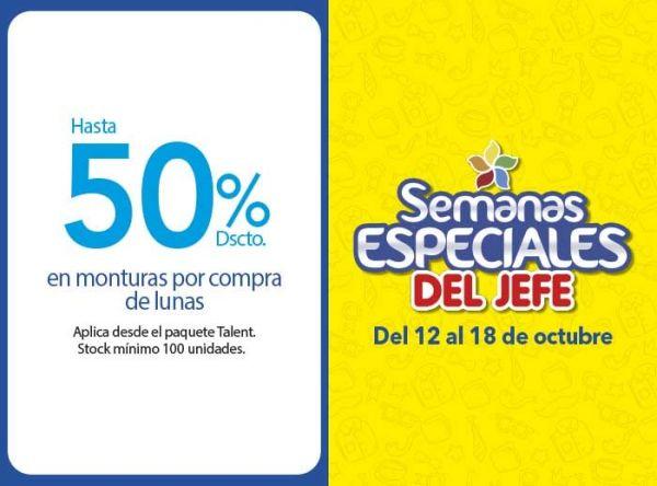 HASTA 50% DSCTO EN MONTURAS POR COMPRA DE LUNAS - Plaza Norte