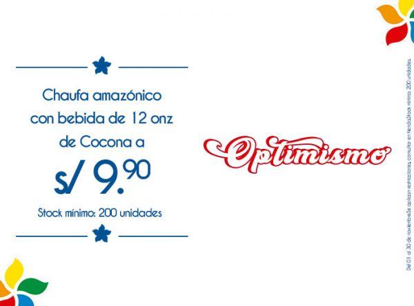 CHAUFA AMAZÓNICO CON BEBIDA DE 12 ONZ DE COCONA A S/. 9.90 .STOCK MÍNIMO: 200 UNIDADES. - Plaza Norte