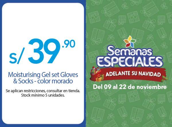 MOISTURISING GEL SET GLOVES & SOCKS - COLOR MORADO S/ 39.90 - Plaza Norte