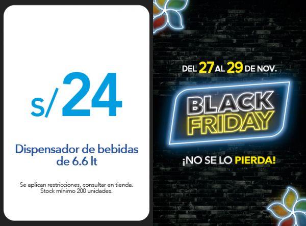 DISPENSADOR DE BEBIDAS DE 6.6 LT A S/ 24.00 - Plaza Norte