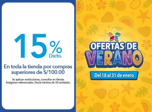 15% Dscto.en toda la tienda por compras superiores de S/100.00 Lupo - Mall del Sur