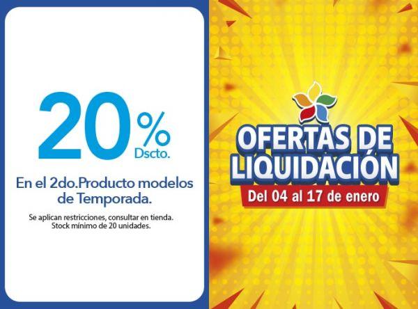 20% DSCTO.EN EL 2DO.PRODUCTO MODELOS DE TEMPORADA. Viale - Mall del Sur