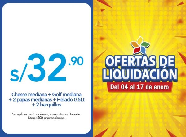 GOLF MEDIANA + PAPA REGULAR + GASEOSA JUNIOR A S/. 13.90 Bembos - Mall del Sur