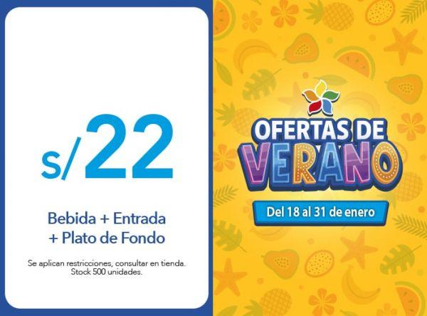 Bebida + Entrada + Plato de Fondo a S/. 22.00 Chili´s - Mall del Sur