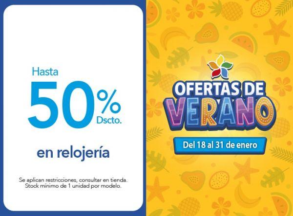 Hasta 50% Dscto. en relojeria Chronos - Mall del Sur