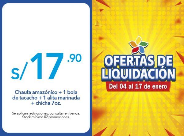 CHAUFA AMAZÓNICO + 1 BOLA DE TACACHO + 1 ALITA MARINADA + CHICHA 7OZ. A SOLO S/ 17.90 La Choza de la Anaconda - Mall del Sur